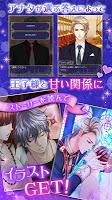 Screenshot 4: 新 王子様のプロポーズ Eternal Kiss