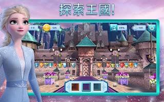 Screenshot 1: Disney冰雪奇緣大冒險