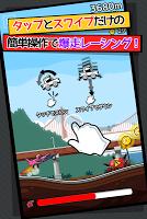 Screenshot 1: スピン&ダウン 〜クレイジースタント〜