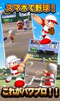 Screenshot 4: 實況野球