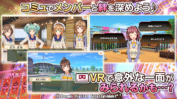 Screenshot 4: Tokimeki Idol