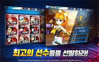 Screenshot 2: 鬥球兒彈平M