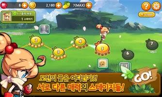 Screenshot 2: 윈드러너2 for Kakao