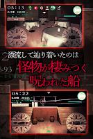 Screenshot 2: Panic Ship