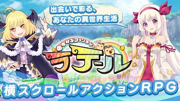 Screenshot 1: 彩虹島物語 夢色幻想