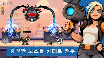 Screenshot 2: Bombastic Brothers – 2D 달리기 게임