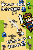 Screenshot 3: ビキニアーマーになぁれ!放置系RPG