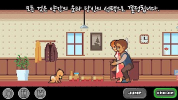 Screenshot 1: Life is a game : 인생게임