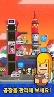 Screenshot 4: Rocket Star: 우주 공장 타이쿤