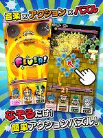 Screenshot 2: Sengoku Action Puzzle DJ Nobunaga