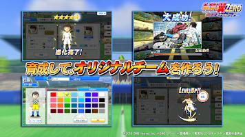 Screenshot 3: 足球小將翼 ZERO | 日版