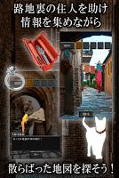 Screenshot 4: 走出小巷