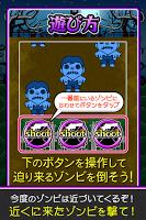 Screenshot 2: 喪屍射擊
