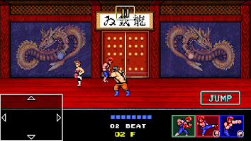 Screenshot 2: 雙截龍 4