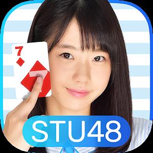 Icon: STU48的排七