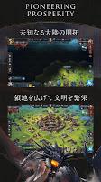 Screenshot 3: 黑色地平線 -Black Horizon-