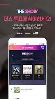 Screenshot 1: 스타패스 : STARPASS - 아이돌 팬덤, 남자/여자 아이돌 순위, 아이돌 콘텐츠