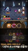 Screenshot 2: 헥사곤 던전 : 아르카나의 돌 - 퍼즐RPG