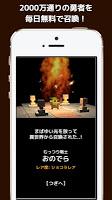 Screenshot 2: おおっと!ダンジョン ~ふしぎなゲームブック~