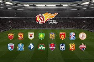 Screenshot 2: 世界足球競賽 2020/實況足球 2020