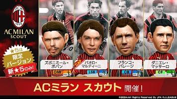 Screenshot 1: SEGA POCKET CLUB MANAGER | Japanese