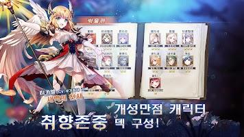 Screenshot 2: Aurora Legend | Korean