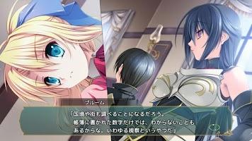 Screenshot 1: 百花繚亂ELIXIR(手機版)