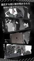 Screenshot 3: Re:殭屍姐妹 (日版)
