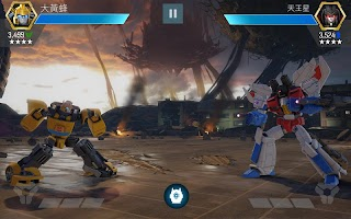 Screenshot 1: 變形金剛之勇鍛為戰