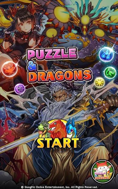 Screenshot 1: 龍族拼圖 日版 (Puzzle & Dragons)