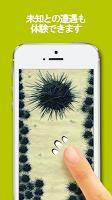 Screenshot 4: さわるな危険!ウニからの脱出 指が持ちませんw