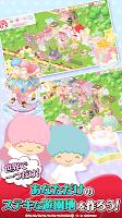 Screenshot 3: Hello Kitty World 2