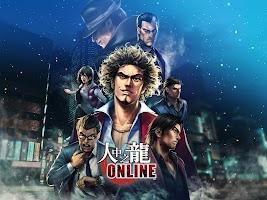 Screenshot 1: 人中之龍 ONLINE | 繁中版