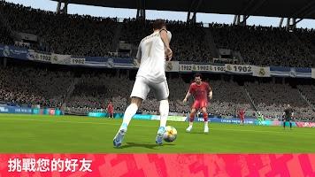 Screenshot 1: FIFA Mobile 足球