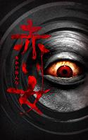 Screenshot 1: 脱出ゲーム:赤い女