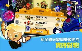 Screenshot 4: 餅乾酷跑:烤箱大逃亡