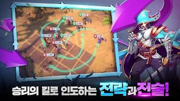 Screenshot 3: RO仙境傳說:我的戰術 | 韓文版