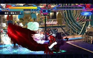 Screenshot 1: 蒼翼默示錄:幻影降臨 (日版)