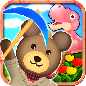 Icon: クマの発掘隊![登録不要の恐竜発掘&コレクションゲーム]