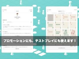 Screenshot 4: アンシール