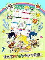 Screenshot 4: SHOW BY ROCK!!- 着せ替えカレンダー