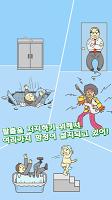 Screenshot 3: 회사 탈출 -탈출 게임