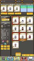 Screenshot 3: Chaos Of Battles