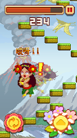 Screenshot 3: 挑戰巔峰
