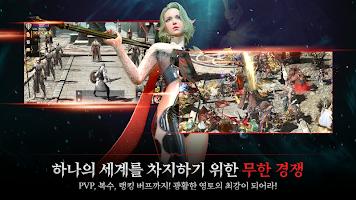 Screenshot 1: 킹덤 : 전쟁의 불씨
