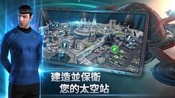 Screenshot 3: Star Trek Fleet Command