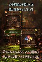 Screenshot 4: 走出巢穴