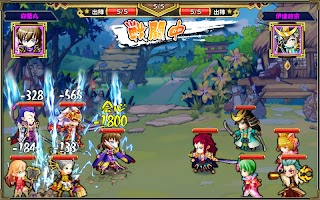Screenshot 4: 戰國GOGOGO﹣日文版