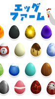 Screenshot 1: エッグファーム -どこまでもくっつくタマゴのゲーム