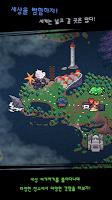 Screenshot 3: 黑暗之城 Online